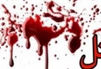 قتل فجیع پسربچه ۲ ساله به دست نامادری