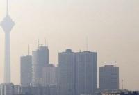 بازتاب آلودگی هوای تهران در خبرگزاری فرانسه