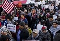 ترکیه قصد دارد سفارتخانه خود در فلسطین را در اورشلیم شرقی بنا کند