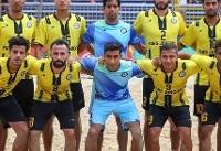 پارس جنوبی، نایب قهرمان جام باشگاه های فوتبال ساحلی جهان شد