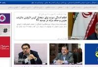 گزارش عملکرد حقوق شهروندی به رییس جمهور/ آزادی۹ملوان ایرانی از زندانهای امارات و...