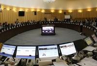 فلاحتپیشه، برزگر و نوریان عضو کمیسیون تلفیق شدند