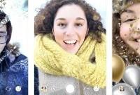 استیکرهای زمستانی؛ قابلیت جدید اینستاگرام +عکس