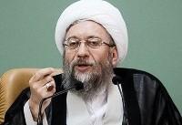 آملی لاریجانی: مسئولان قضایی در حد ضرورت و بدون جدل به شبهات پاسخ دهند