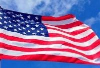 آمریکا قطعنامه قدس را وتو کرد