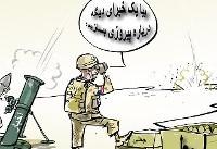 روسیه هیچ اطلاعاتی از دستگیری بغدادی ندارد