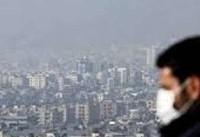 تداوم هوای ناسالم تهران برای گروههای حساس