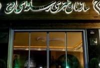 سازمان اوج حمایت ۱۵ میلیاردی از جشنواره ملی فیلم فجر را تکذیب کرد