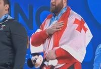 مراسم اهدای مدال های دسته ۱۰۵ کیلوگرم قهرمانی جهان + فیلم