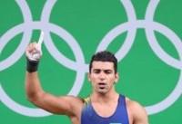 قهرمانی وزنه برداری ایران برای نخستین بار در جهان