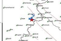 زلزله ۴.۹ ریشتریعراق و حوالی