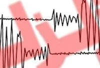 زلزله ۴.۸ ریشتری در استان گیلان