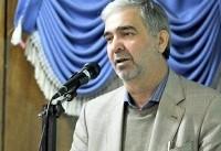 غفاری «معاون فرهنگی و اجتماعی» وزارت علوم شد