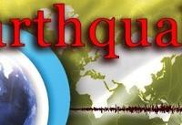 وقوع دو زلزله پیاپی بالای ۴ ریشتر در