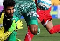 پیروزی با ارزش گسترش فولاد برابر پدیده/ تیم مهاجری در مشهد باخت
