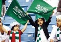 مخالفت رسمی فدراسیون فوتبال عربستان با لغو بازی در زمین بیطرف