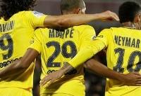 پیروزی PSG در جام حذفی فرانسه
