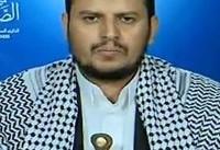 دببرکل انصارالله: آمریکا در اشغال فلسطین شریک است