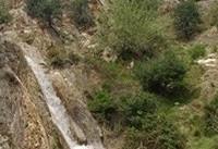 آبشارها؛ جلوهای از طبیعت شگفتانگیز