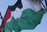 زخمی شدن تعدادی از معترضان فلسطینی در درگیری با نظامیان رژیم صهیونیستی