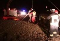 نجات جوان از قنات ۲۵ متری شاهرود + عکس