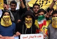 تجمع دانشجویان دانشگاههای تهران مقابل دفتر حافظ منافع آمریکا