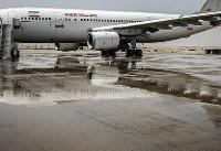 پروازهای فرودگاه اردبیل امروز لغو شدند