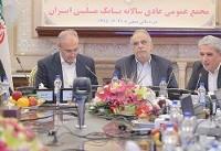 تصویب صورت های مالی سال ۹۵ بانک ملی ایران