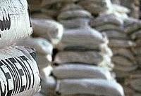تاثیر ممنوعیت صادرات سیمان به عراق بر صادرات معدنی کشور