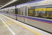 آخرین وضعیت خط ۷ متروی تهران