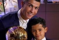 رونالدو: پسرم از من بهتر خواهد شد