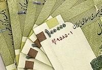چهارشنبه ۲۷ بهمن | دلار بانکی پنج ریال تقویت شد، افت ارزش پوند و یورو