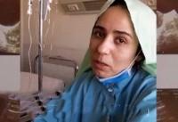 جراح معروف به جای کیست کلیه دختر جوان را درآورد! + فیلم