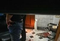 سرقت مسلحانه از یک صرافی در تهران