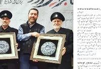 اتفاقی تاریخی؛ اکران یک فیلم سینمایی در حرم امام رضا + عکس