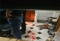 تصاویری از سرقت مسلحانه از یک صرافی در میدان فردوسی