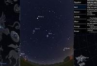 اپنت: افلاک نما Stellarium Mobile Sky Map