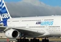 فرود دومین ایرباس نو در مهر آباد تهران