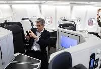 بخش فرستکلاس هواپیمای جدید ایرانایر