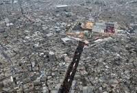 (تصاویر) بدترین شهرهای جهان برای زندگی