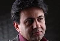 زندگینامه: افشین یداللهی(۱۳۴۷-۱۳۹۵)
