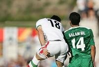 تیم ملی فوتبال ایران برابر عراق شکست خورد/طلسمی که با پنالتی شکست