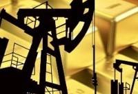 کاهش بهای نفت/ صعود اندک طلا