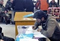تعیین وضعیت ۲۰۰ نفر در الوعر حمص