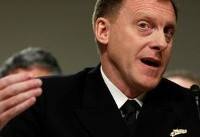 Lawmakers seek FBI, NSA answers on Trump, Russia at rare public hearing