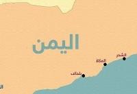 ادعای جدید عربستان درباره بندر یمنی