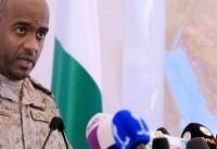 سازمان ملل، درخواست عربستان را رد کرد