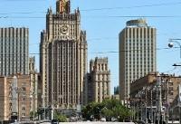 احضار سفیر رژیم صهیونیستی در مسکو