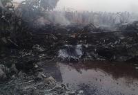 Plane crash-lands in S.Sudan, at least 37 injured