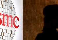 TSMC says to decide on U.S. chip plant next year
